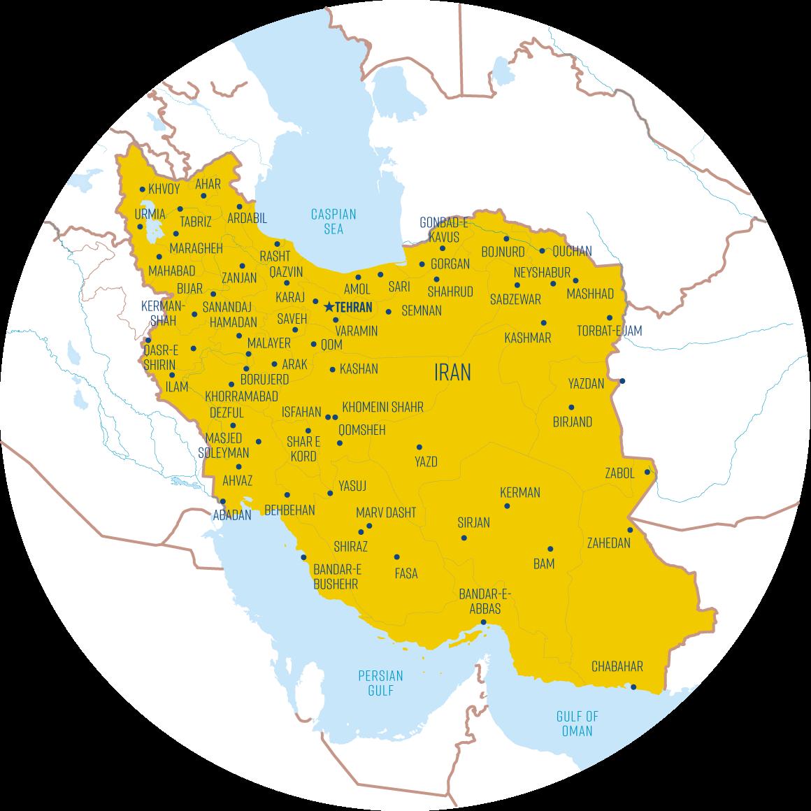 Frauen kennenlernen persische ▷ Iranische